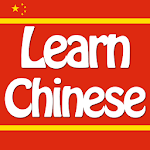 Learn Mandarin Chinese 7.0