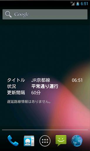 【東京】東京自助旅行推薦必下載之App @ 嚕米與露西。幸福空間:: 痞客 ...