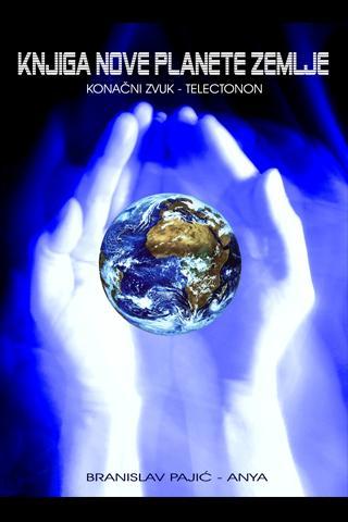 Knjiga nove planete Zemlje