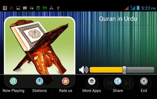 Quran in Urdu - Live Radio - screenshot