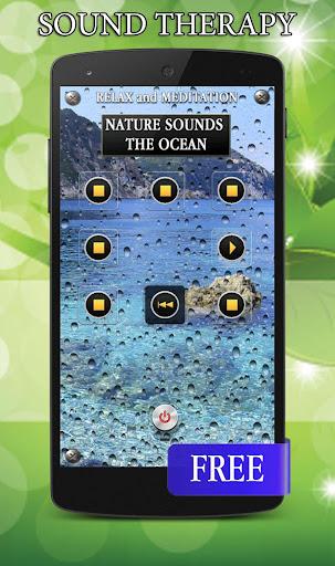 玩娛樂App 自然海洋噪音免費 APP試玩