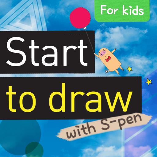 [S-Pen] Start drawing for Kids LOGO-APP點子