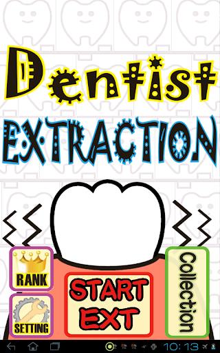 DentExt 1.3 Windows u7528 6