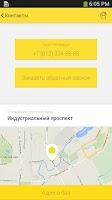 Screenshot of Клуб Друзей Петровича
