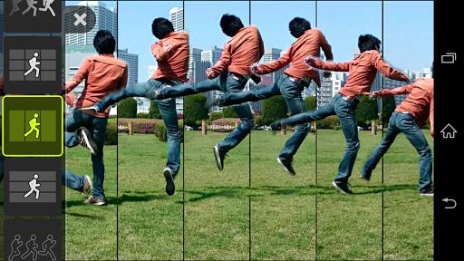 Motion Shot