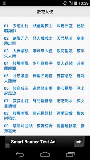 袁詠儀 - 維基百科,自由的百科全書