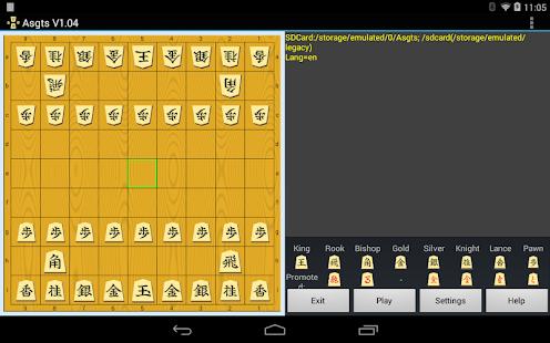 japanese shogi how to play