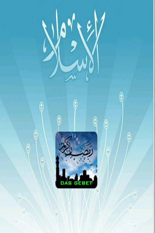 Das Islamische Gebet