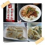 竹東排骨酥麵