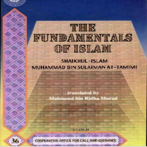 The fundamentals of Islam