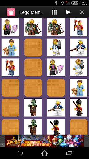 Memory Game for Lego Fans