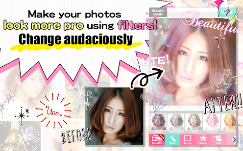 DECOPIC,Kawaii PhotoEditingApp - screenshot thumbnail