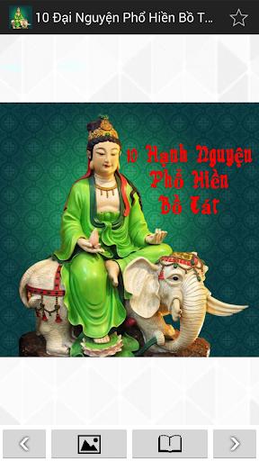 10 Dai Nguyen Pho Hien Bo Tat