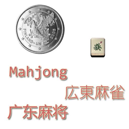 GuangDong Mahjong