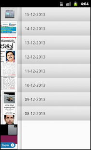 Andhra Pradesh Newspapers - screenshot thumbnail