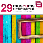 Museums at your fingertips