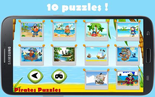 子供のための海賊のパズル