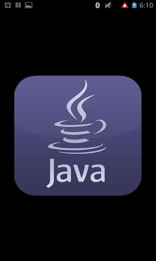 Java Interview Tutorials