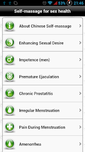 Self Massage for Sex Health- screenshot thumbnail