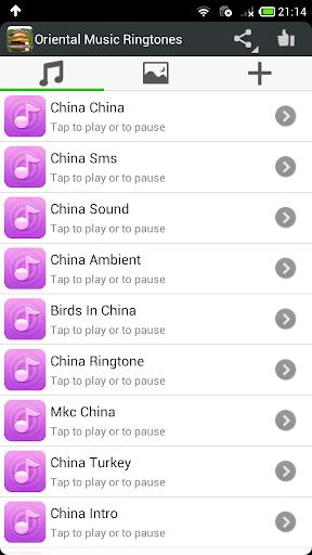【免費音樂App】東方音樂鈴聲-APP點子