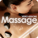 Massage Video Lessons