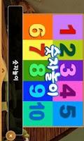 Screenshot of 뽀로로 동요놀이 Free