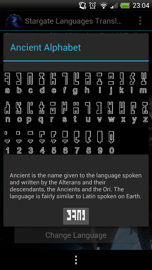 Stargate Languages Translator Android Apps Google Play