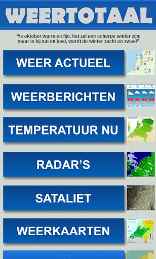 免費下載天氣APP|Weerberichten app開箱文|APP開箱王
