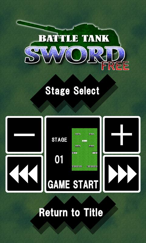 Battle Tank SWORD (Free)- screenshot