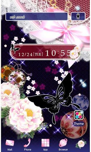 Cute Wallpaper Fancy Butterfly 1.0 Windows u7528 1