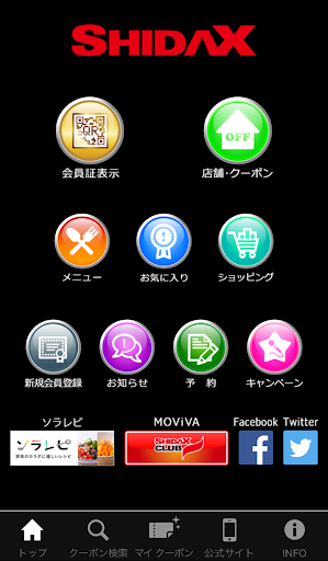 Android  SQUARE:【アプリ】ライブ壁紙メーカー  ...