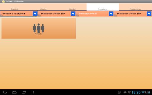 玩商業App|SIM卡 - 管理系统(最终股)免費|APP試玩