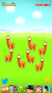 Alpaca Evolution Begins- screenshot thumbnail