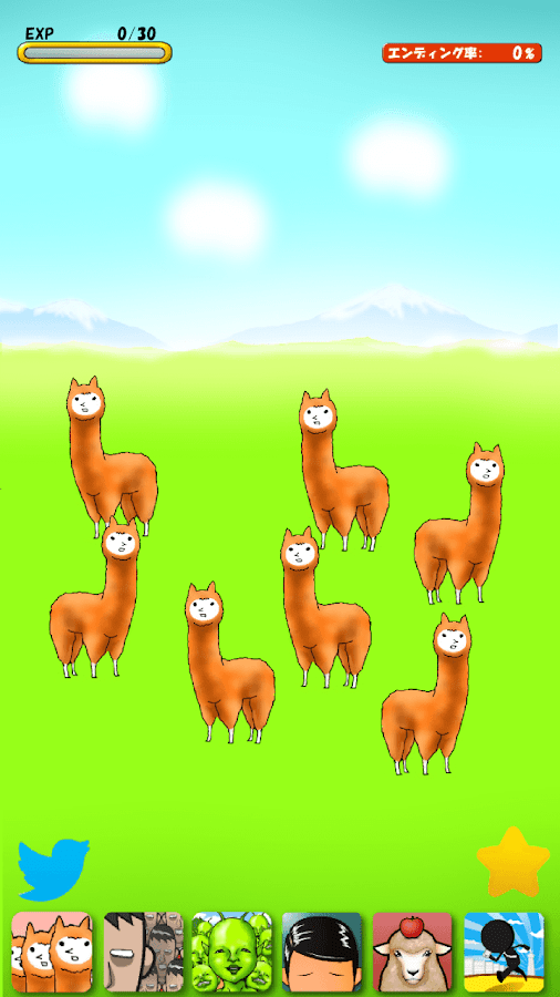 Alpaca Evolution Begins- screenshot