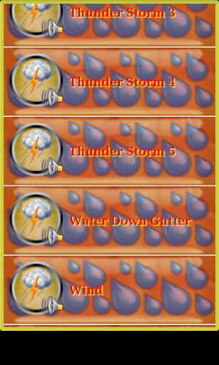 雨と雷の音