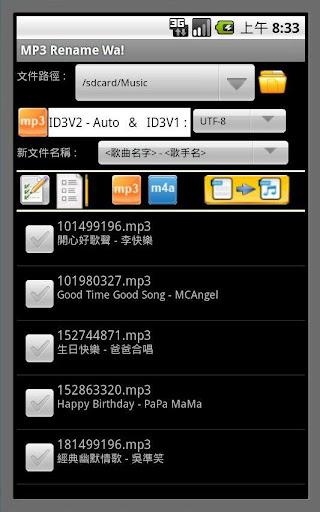 MP3 Rename Wa