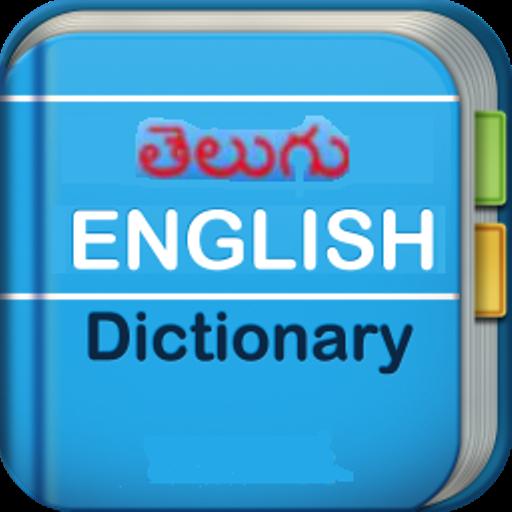 Telugu English Dictionary Apps On Google Play