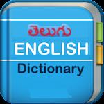 Telugu-English Dictionary 3.9 Apk