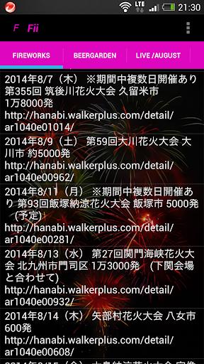 小田急が無料Wi-Fi「odakyu Free Wi-Fi」を開始 設定方法を開設 ...