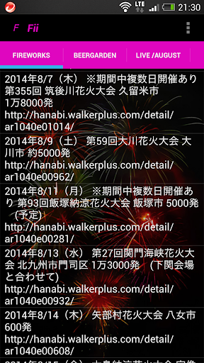 odakyu Free Wi-Fi : 小田急ロマンスカーで無料Wi-Fiサービス。実際に試し ...