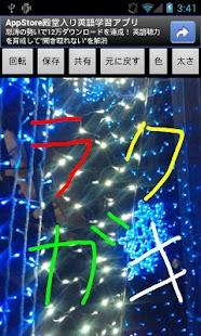 Drawing graffiti camera Screenshot 2