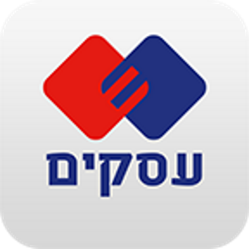 ישראכרט Isracard Businesses