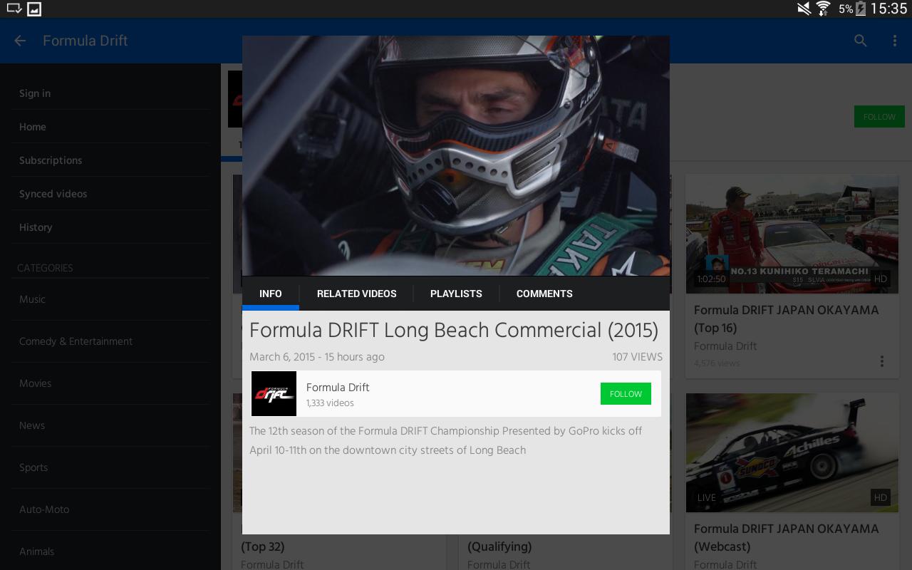 Dailymotion - screenshot