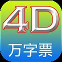 App 4 Daily Life - Logo