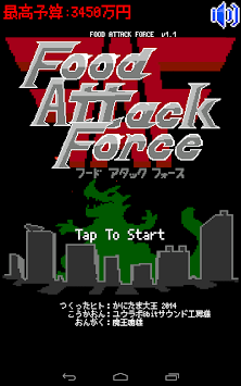 Food Attack Force apk screenshot