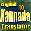 Kannada Translator icon