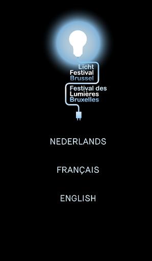 Brussels Light Festival 1.0.0 screenshots 1