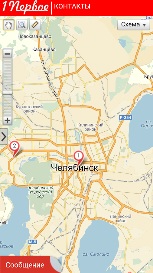 masturbantka-iz-chelyabinska