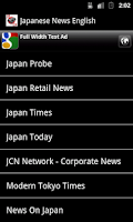 Screenshot of Japanese News English