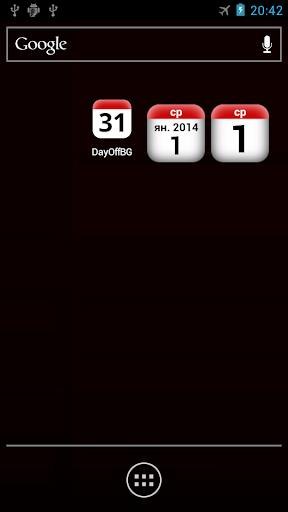 BG holidays calendar widget